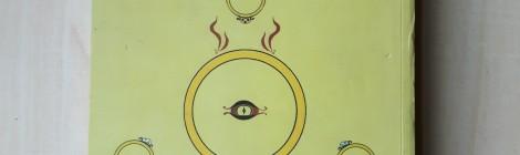 (Arapça) Yüzüklerin Efendisi 3: Kralın Dönüşü (3 - سيد الخواتم : عودة الملك) - J. R. R. Tolkien