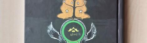 (Arapça) Yüzüklerin Efendisi 1: Yüzük Kardeşliği (1 - سيد الخواتم : رفقة الخاتم) - J. R. R. Tolkien